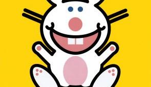 1226057~Happy-Bunny-Hi-Loser-Posters